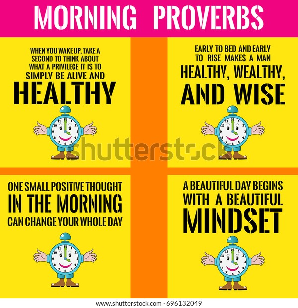 Set Motivational Quotes About Morning Picture Stock Vector