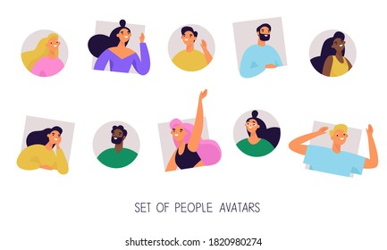 Set of multiethnic diverse people avatars. Collection of profile pictures, user pics of young people or students.
