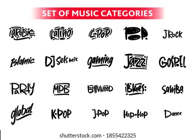 set of music categories lettering. logo for business, print and advertising.