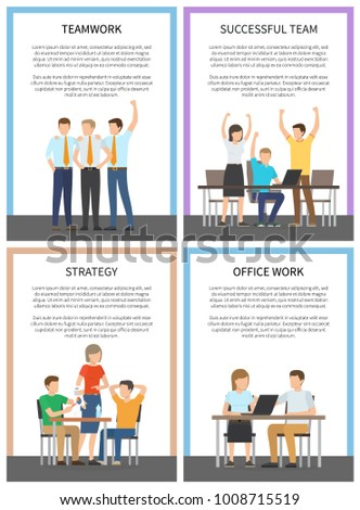 set office team work successful strategy stock vector royalty free