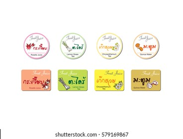 Set of organic fruit and vegetables labels collection