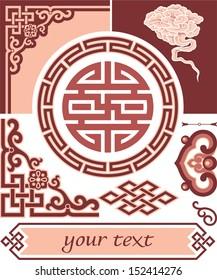 Set of Oriental Design Elements including Vector Format