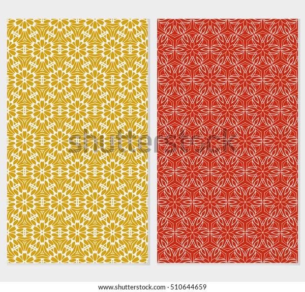 Set Original Floral Patterns Vector Illustration Stock