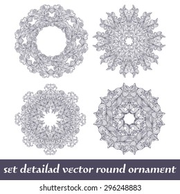 Set Ornamental Lace Round Pattern with Ornate detailed Ornament. Useful for Packaging, Invitations, Gift Cards and Scrapbooking. Vector Vintage art traditional, Islam, arabic, indian, ottoman motifs