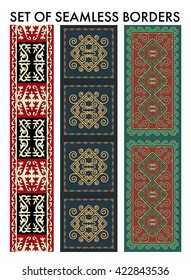 Set os seamless asian ornaments collection. Historically ornamental of nomadic people. It based on real Kazakhstan carpets of felt and wool. Mirror-symmetric illustrations. Region Of Shymkent