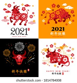 Set of Ox Symbol 2021 concepts. Vector illustration. Chinese Title Happy New Year, symbol in red stamp Zodiac sign Ox. Attack Taurus, Sitting Cow and Longhorn Head with Fireworks.