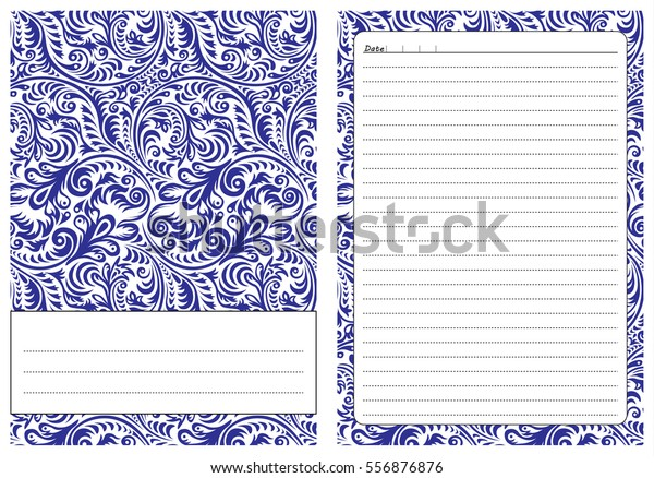 Set Pages Template Daily Planner Printable Stock Vector