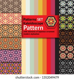 A set of patterns with elements of Japanese ornament, modern stylization. Kaleidoscope. Fabric, textile industry, wallpaper, diary covers, paper, backgrounds.