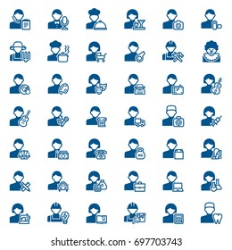 Set of people's professions icons. Vector illustration