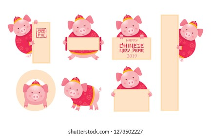 Set of Pig Cartoon with Sign, Chinese New Year 2019, Zodiac, Holiday, Greeting and Celebration
