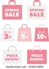 Set of the pink paper bag of spring sale  and Japanese letter. Translation :