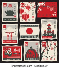 set of postage stamps on the theme of Japanese culture. Hieroglyph Japan Post, Sushi, Tea, Perfection, Happiness, Truth