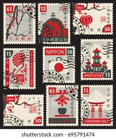 set of postage stamps on the theme of Japanese culture. Hieroglyph Japan Post, Perfection, Happiness, Truth, Tea