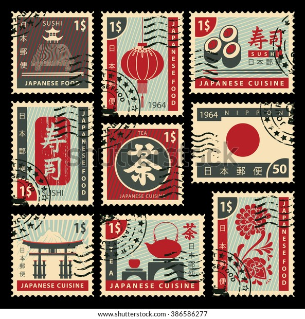 Set Postage Stamps On Theme Japanese Stock Vector Royalty
