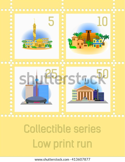 Set Rare Stamps Collectors Set Rare Stock Vector (Royalty Free