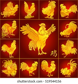Set roosters gold with different characters on red background and hieroglyph cock. Fiery red chicken symbol of the Chinese new year 2017. Vector illustration.