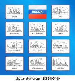 Set of Russian cities illustrations. Moscow, Saint-Petersburg, Sochi, Ekaterinburg, Saransk, Samara, Volgograd, Kaliningrad, Nizhny Novgorod, Rostov-on-Don, Kazan