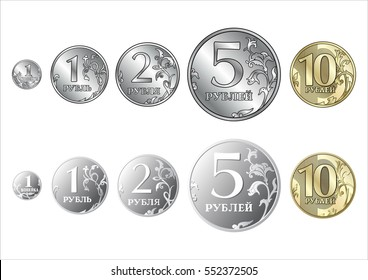 Set of Russian coins ruble in vector: 1, 2, 5 and 10 rubles and 1 kopeck, isolated on white background
