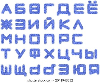 a set of Russian letters for the New Year's holiday made of blue tinsel
