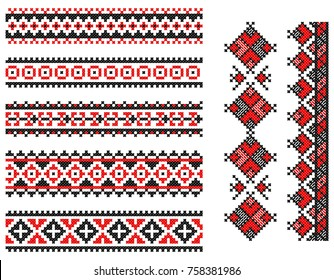 Set of seamless embroidered goods like handmade cross-stitch ethnic Ukraine pattern for design. Vector  borders illustration on white background. Ukrainian national ornament decoration.
