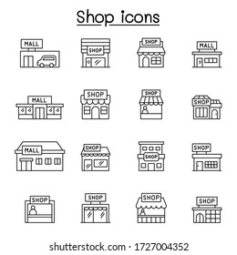 Set of shop line icons. contains such Icons as, supermarket, shopping mall, hypermarket, store and more.