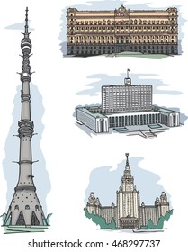 Set of sights in Moscow, Russia: KGB (FSB) building on Lubyanka square, White House (Russian Government), Moscow Lomonosov State University in Vorobievy Gory and Ostankino TV Tower.