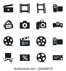 Set of simple vector isolated icons coupone vector, film roll, frame, clap, photo camera, video, projector, ticket