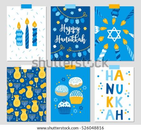 Set Of Six Hanukkah Greeting Cards With Candles Dreidel Garland Jewish Star