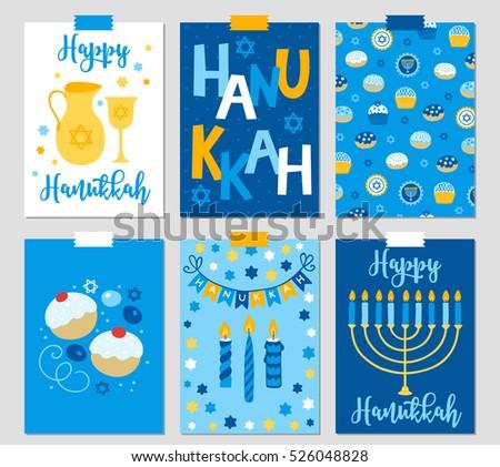 Set Of Six Hanukkah Greeting Cards With Menorah Oil Jewish Star Cupcakes