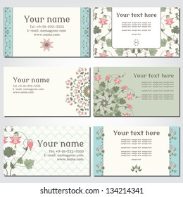 Set of six horizontal business cards. Vintage pattern in modern style with aquilegia plants. Complied with the standard sizes.