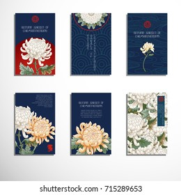 Set of six vector vertical business cards with floral pattern. Dark backdrop and chrysanthemum flowers. Place for your text.