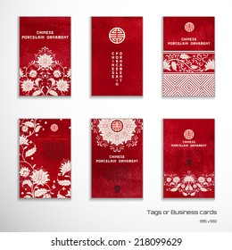 Set of six vertical business cards or tags. Beautiful flowers and red watercolor background. Hand drawing. Imitation of chinese porcelain painting. Place for your text.