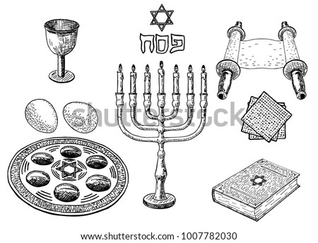 Set Sketches On Theme Passover Happy Stock Vector Royalty Free