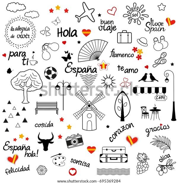Brilliant Set Spanish Hand Drawn Design Elements Stock Vector Royalty Download Free Architecture Designs Fluibritishbridgeorg