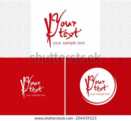 set sushi style restaurant name banner stock vector royalty free