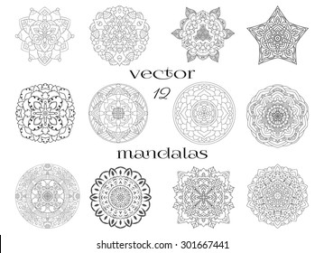 Set with symmetrical mandala. Geometric circular ornaments for design in Indian, Arabic, Eastern, Islamic, Turkish style.