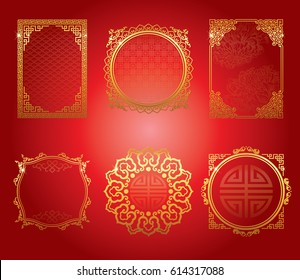 A set of templates of Asian frames and patterns, in red and gold