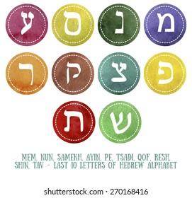Set of ten Hebrew letters: mem, nun, sakekh, ayin, pe, tsadi, qof, resh, shin, tav on colorful watercolor background. Vector illustration.