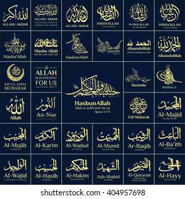 Set of thirty-three vector illustration Masha Allah, HasbunAllah, Alhamdulillah, In Sha Allah, Allahu Akbar and other.. Islam calligraphy for celebrations greeting cards, printing, posting on websites