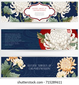 Set of three horizontal banners. Japanese style. Pattern with chrysanthemum flowers and abstract ornament on backdrop. Place for your text.