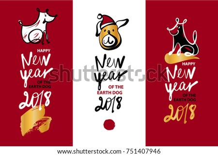 set of three vertical banner symbol chinese happy new year 2018 earth dog illustration
