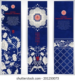 Set of three vertical banners. Beautiful flowers and blue watercolor background. Hand drawing. Imitation of chinese porcelain painting. Place for your text.