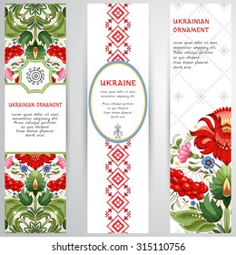 Set of three vertical banners. Floral ukrainian pattern in the style of Petrykivka painting. Background with pattern similar to cross stitch. Place for your text.