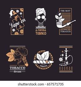 Set tobacco logo on black background.