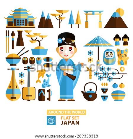 Set Traditional Japanese Symbols Characters Flat Stock Vector