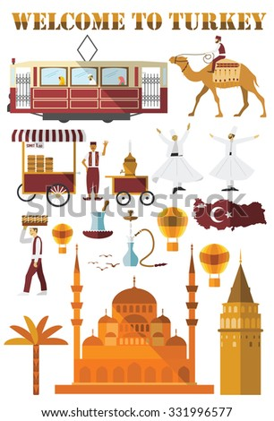 set turkey country icons flat design stock vector royalty free