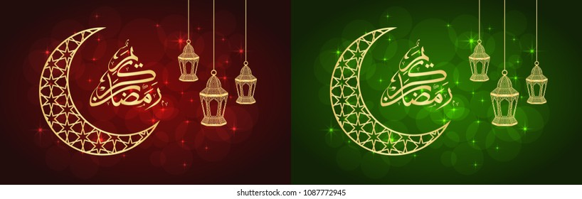 Set of two ramadan greeting cards on red and green backgrounds. Vector illustration.