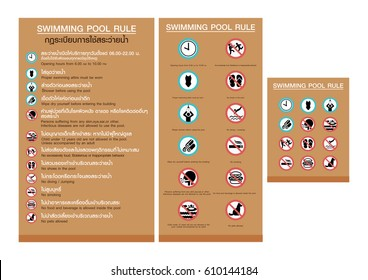 Set of typical pool warning and prohibited signs,Icon