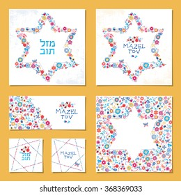 "Set of universal cards with Star of David and hebrew words ""Mazel Tov"". Congratulations. Template. Vector illustration"