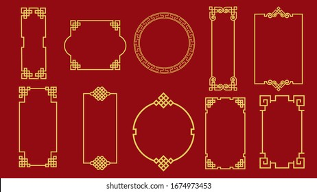 Set of various traditional golden china frame isolated on red background. Collection of different chinese retro border vector flat illustration. Yellow vintage decorative corner